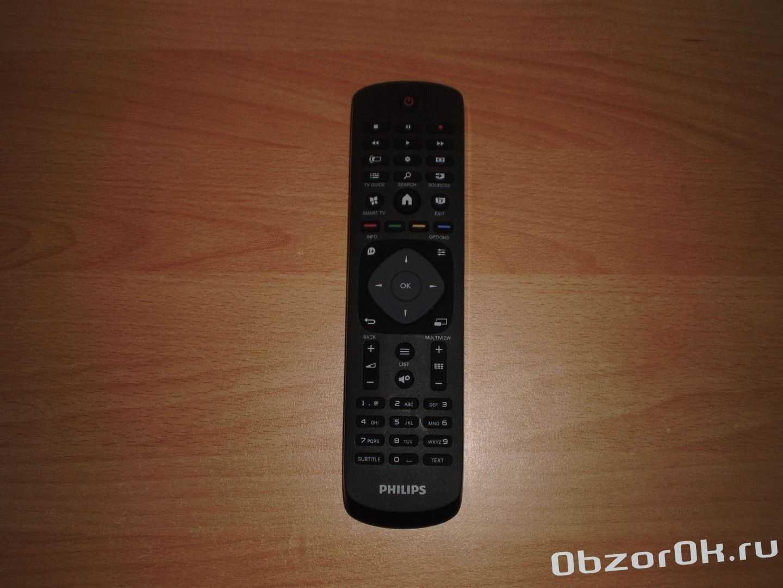 телевизор филипс как переключить с ав без пульта