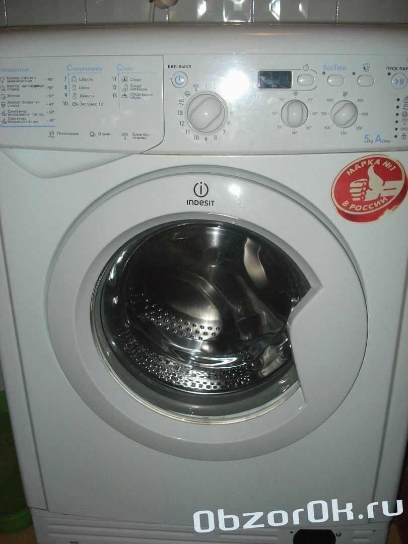 Ремонт стиральных машин Indesit IWSD 5085 и запчасти - A-STAR