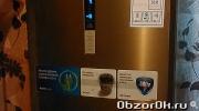 Отзыв о холодильнике Samsung RL48RRCIH с описание всех его плюсов и минусов