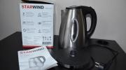 Электрочайник Starwind SKS4440 - надежный помощник на вашей кухне