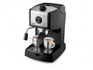 Кофеварка Delonghi EC 155: подробный отзыв-обзор известной модели