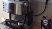 Кофемашина Delonghi EC 700 - полезный друг на моей кухне
